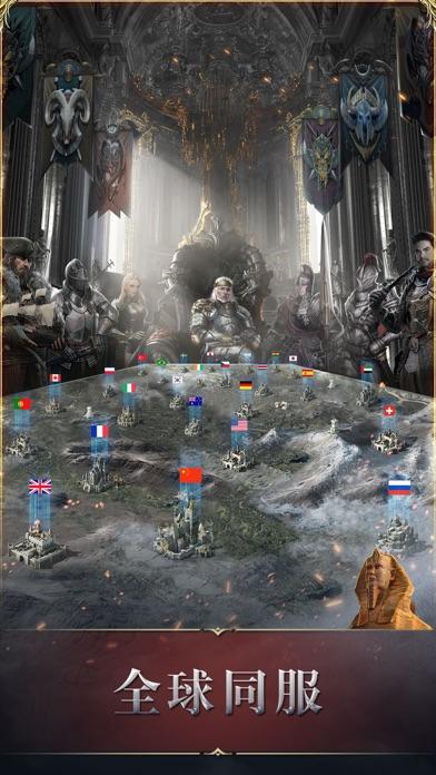 统治与文明 - 全球战争手游