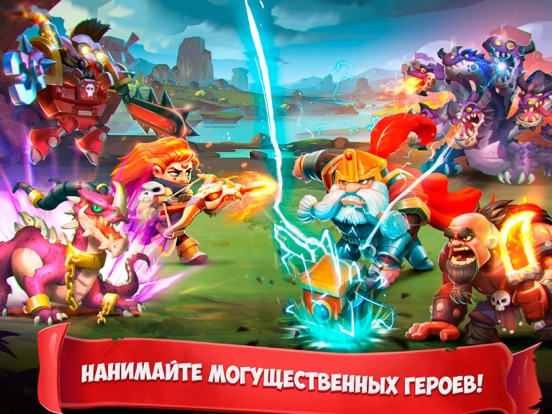 Epic Summoners: Monsters War на iPad