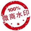 微商水印相机【官方】-支持素材一键转发
