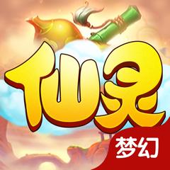 梦幻仙灵:西游仙侠回合制游戏