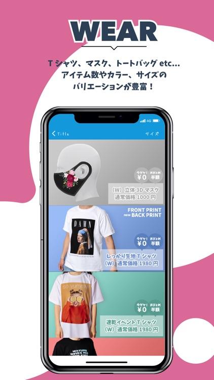 curike -オリジナル- スマホケース/Tシャツ screenshot-4