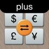 通貨換算プラス - 為替計算機