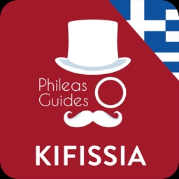 Kifissia City Guide, Greece