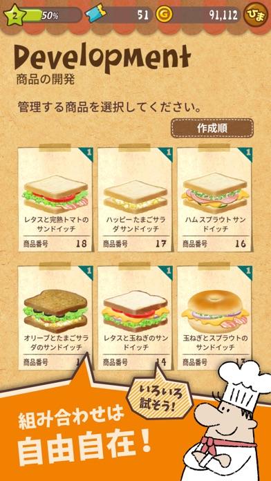 Happy Sandwich Cafeスクリーンショット3
