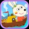 兔宝宝船长航海-小兔黛米