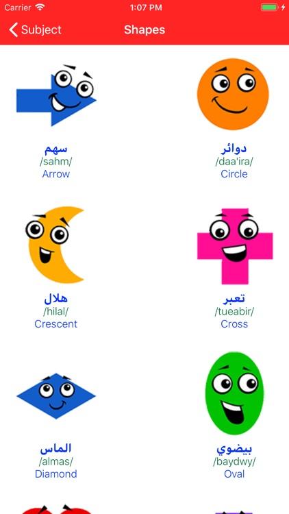 Learn Arabic Pro screenshot-4