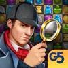 Sherlock:アイテム探しとマッチ3パズルの探偵ゲーム