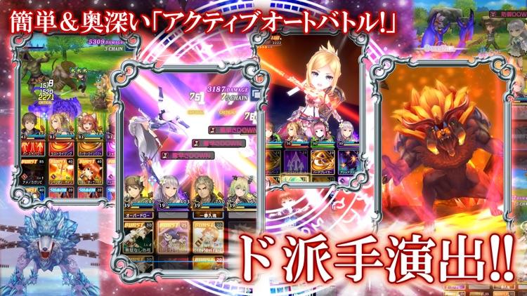 オーディナル ストラータ -人気の 3D オンライン RPG screenshot-3