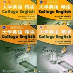 大学英语精读学习伴侣 - 新版全套听说读写全具备