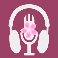 日本电台 - 日语角听力口语练习