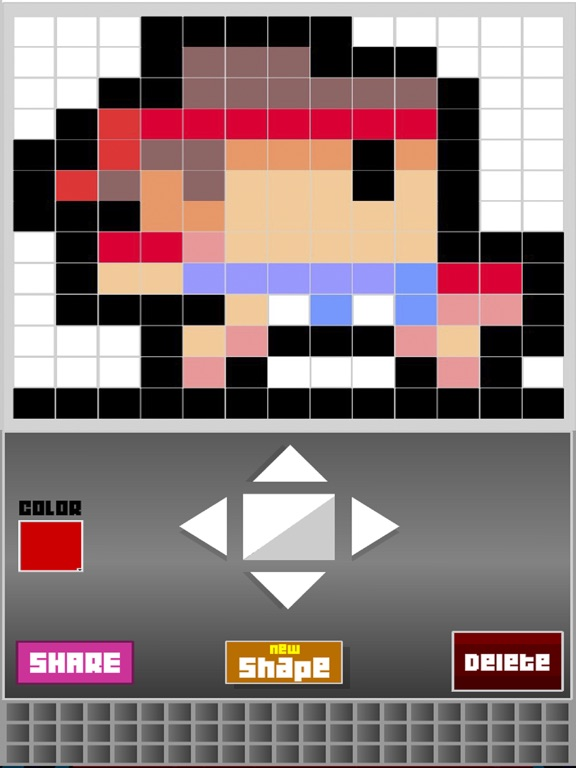 PixelPlus Скриншоты4