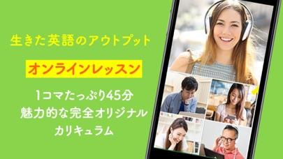 レシピー:英会話 英語 学習 リスニング - ポリグロッツのおすすめ画像10