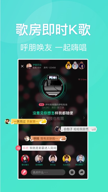 Easy To Sing-karaoke Online by Chongqing Scorpio Technology