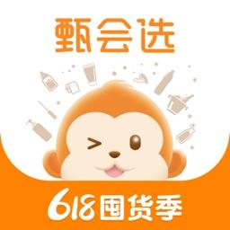 甄会选-会员制电商购物优选平台