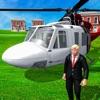 USA President Limo Driver 2018