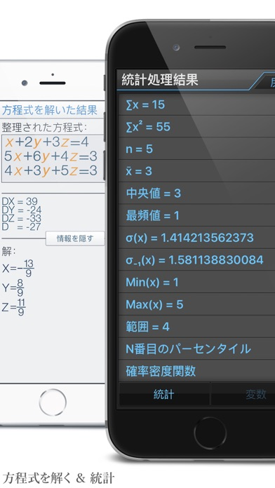 Calculator ∞ - 関数電卓 screenshot1