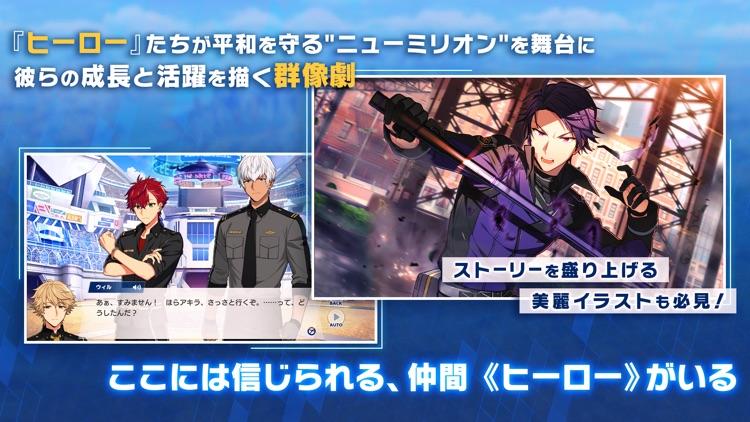 エリオスライジングヒーローズ screenshot-5