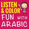 Listen & Color Fun with Arabic