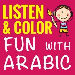 Listen & Color Fun with Arabic