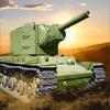 突撃の戦車 Rush World War 2 Heroes