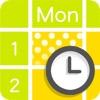 時間割作成アプリπ 小学生から中学・高校・大学生まで使えるおすすめ無料ソフト