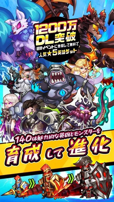 Idle Heroes -放置育成RPGスクリーンショット1