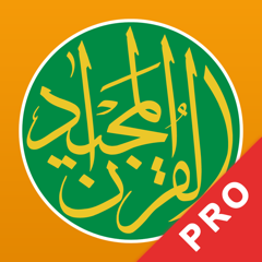 Quran Majeed Proالقرآن المجيد
