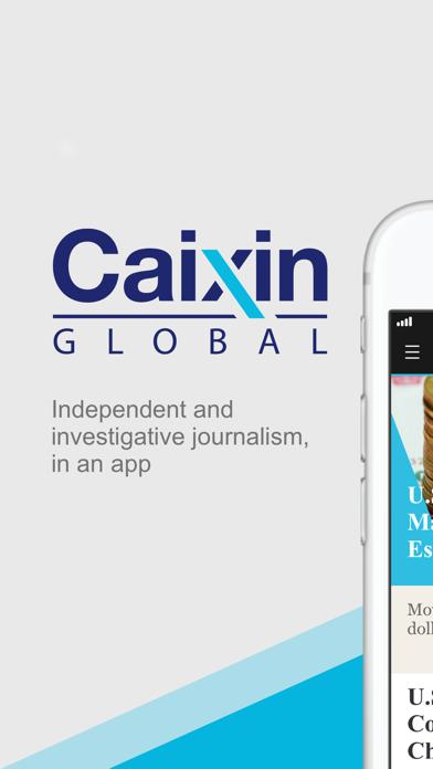 Caixin: In-depth China Insightのおすすめ画像1