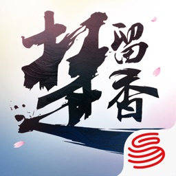 楚留香-少女体型新门派降临!