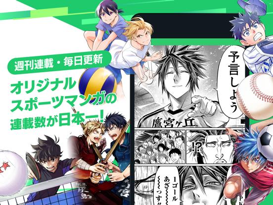 サイコミ-マンガ・オリジナル漫画が最速で読めるのおすすめ画像3
