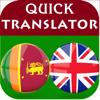 Sinhala-English Translator - Luong Thi Hoai Thu