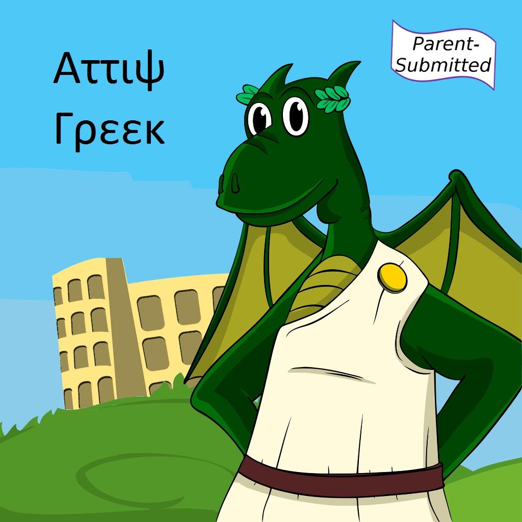 Attic Greek Root Words hack
