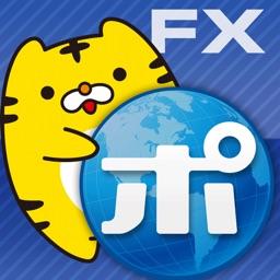 FXポケトラ for iPhone
