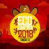 Eco Caipira 2018
