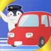 運転免許模擬試験