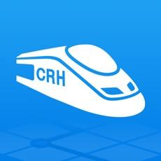 国内专注火车票服务的手机应用