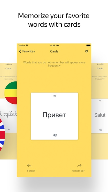 Yandex.Translate: 95 languages