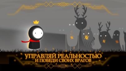 Принц и призрак: бегалка цвета