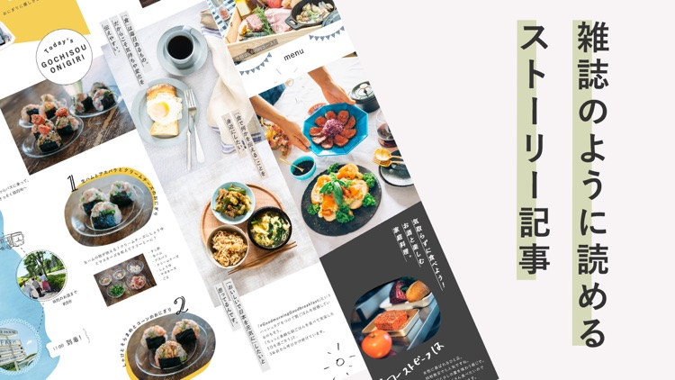 macaroni(マカロニ)簡単料理レシピ動画とグルメ情報 screenshot-6