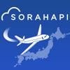 シェアリングテクノロジー株式会社 - 格安航空券 ソラハピ - 国内の航空券を比較してお得に予約 アートワーク