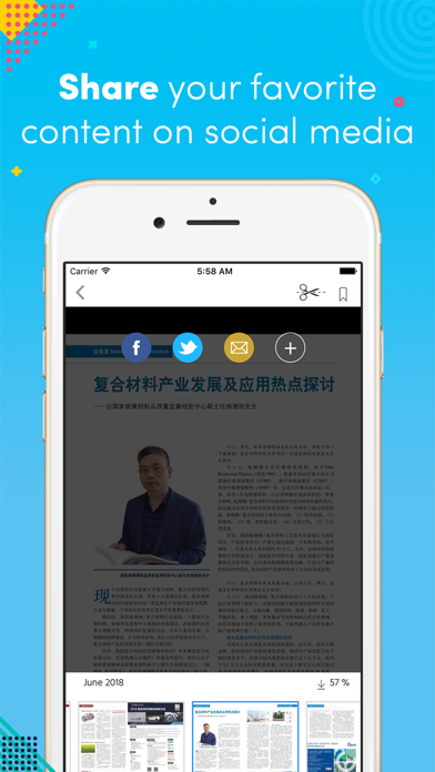增强塑料-中国版Reinforced Plastics ChinaScreenshot of 4