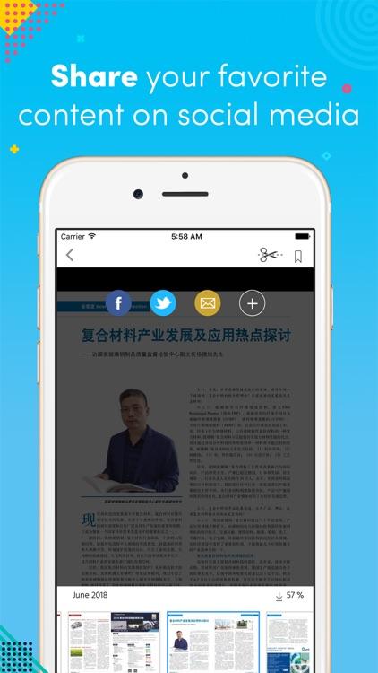 增强塑料-中国版Reinforced Plastics China screenshot-3