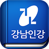 강남구청 인터넷 수능방송