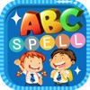 abc spelling pronounce english
