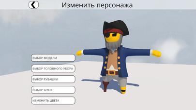 Скриншот №7 к Human Fall Flat