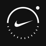 Nike Athlete Studio pour pc