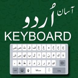 Smart Urdu Keyboard
