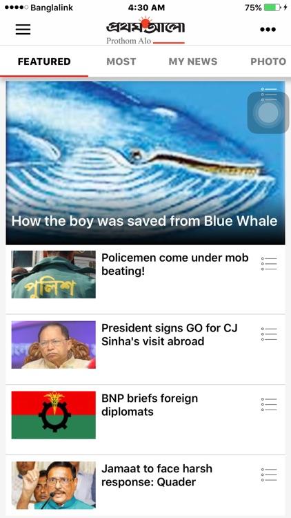 English News - Prothom Alo