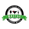 Shastie Restaurant, Odessa