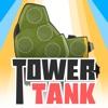 TowerTank